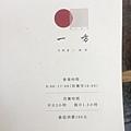 2014-09-14一方日朝食006.jpg