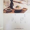 2014-09-14一方日朝食008.jpg