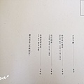 2014-09-14一方日朝食011.jpg