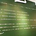 2014-09-14一方日朝食016.jpg