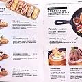 依蕾特菜單2.jpg