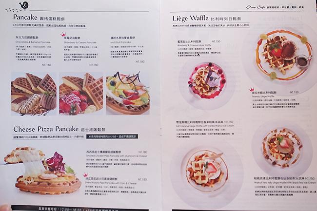 依蕾特菜單3.jpg
