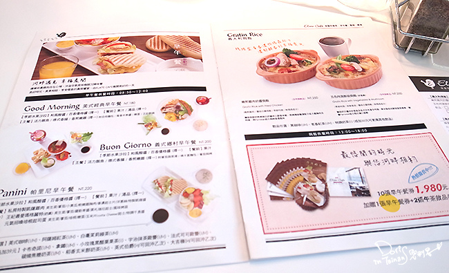 依蕾特菜單4.jpg
