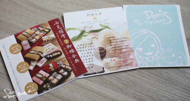 2014-10-27試吃囍餅-七見櫻堂004.jpg