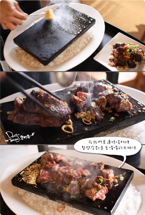 吉田日本料理-岩板和牛.jpg