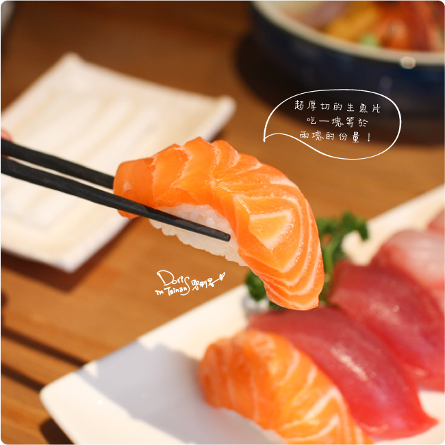 吉田日本料理-綜合生魚握壽司-1.jpg