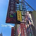 九龍茶餐廳-外觀3.jpg