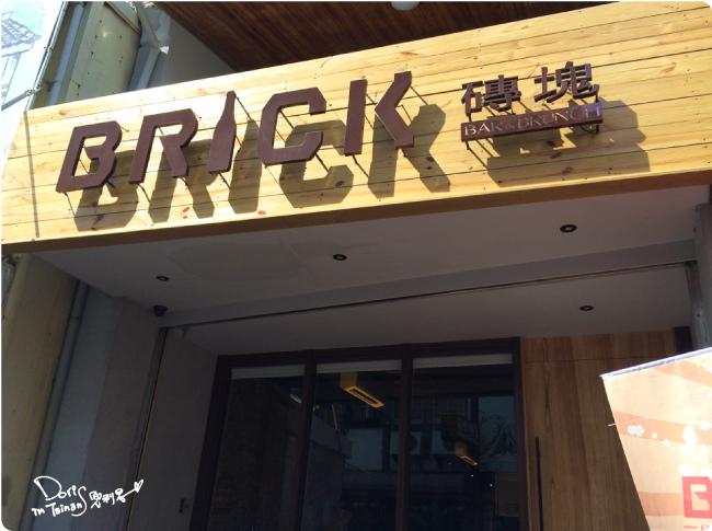 2015-04-18BRICK磚塊早午餐002.jpg