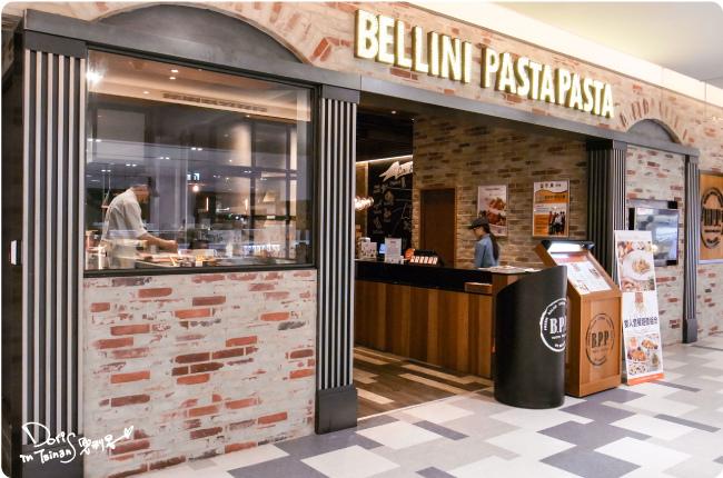 BELLINI-Pasta-Pasta-04.jpg