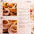 BELLINI-Pasta-Pasta-18.jpg