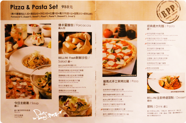 BELLINI-Pasta-Pasta-23.jpg