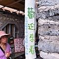 澎湖-DAY2-34.jpg