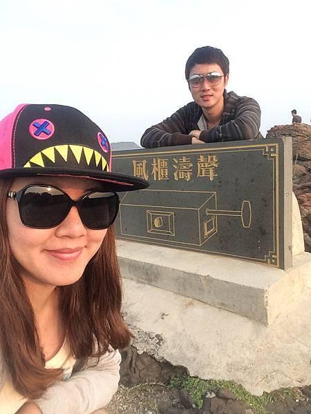 澎湖-DAY2-54.jpg