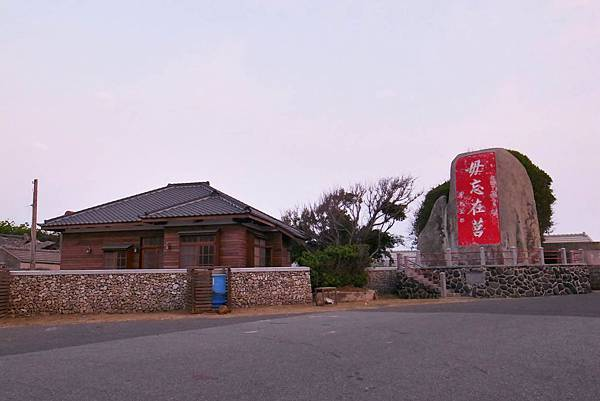 澎湖-DAY2-61.jpg