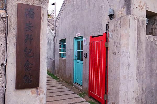 澎湖-DAY2-65.jpg