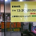 澎湖-DAY2-69.jpg