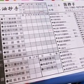 澎湖-DAY3-108.jpg