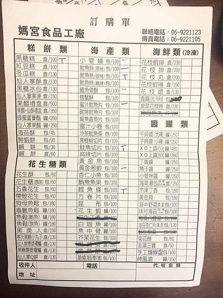 澎湖-DAY3-4.jpg