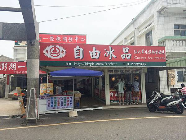 澎湖-DAY3-6.jpg