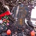 澎湖-DAY3-31.jpg