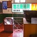 澎湖-DAY3-36.jpg