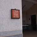 澎湖-DAY3-54.jpg