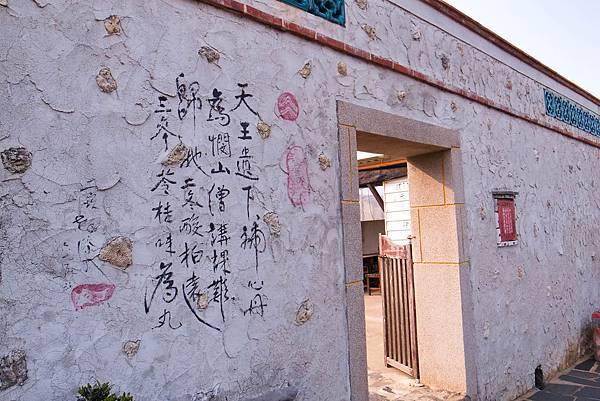 澎湖-DAY3-64.jpg