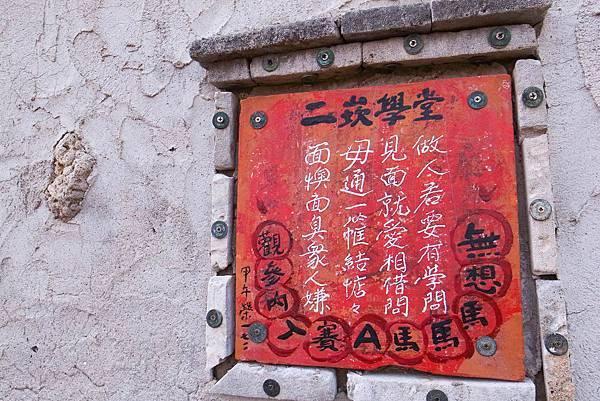 澎湖-DAY3-66.jpg