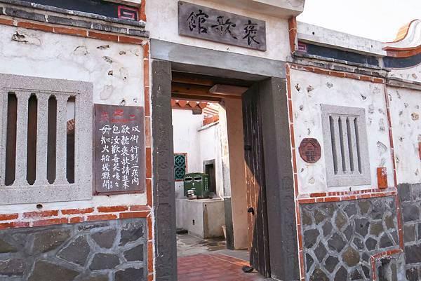 澎湖-DAY3-71.jpg