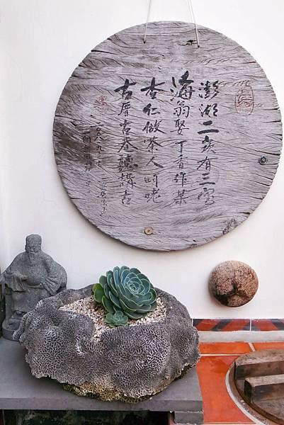 澎湖-DAY3-82.jpg