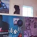 澎湖-DAY4-50.jpg