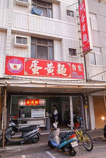 澎湖-DAY4-54.jpg