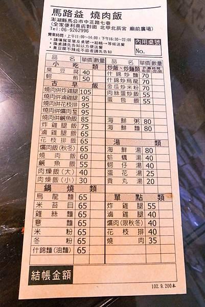 澎湖-DAY4-59.jpg
