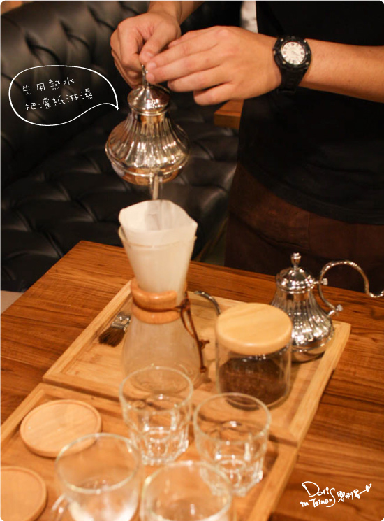 黑浮咖啡-手沖咖啡03.jpg