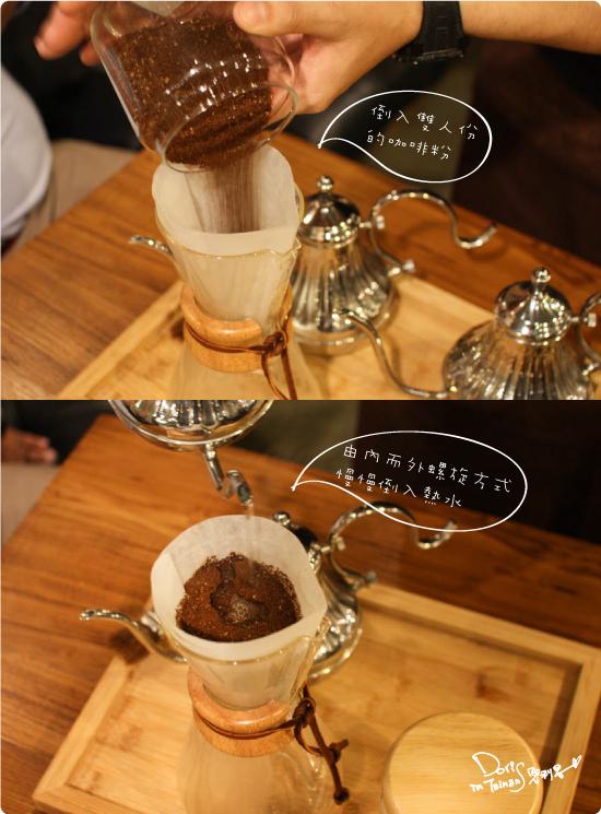 黑浮咖啡-手沖咖啡04.jpg