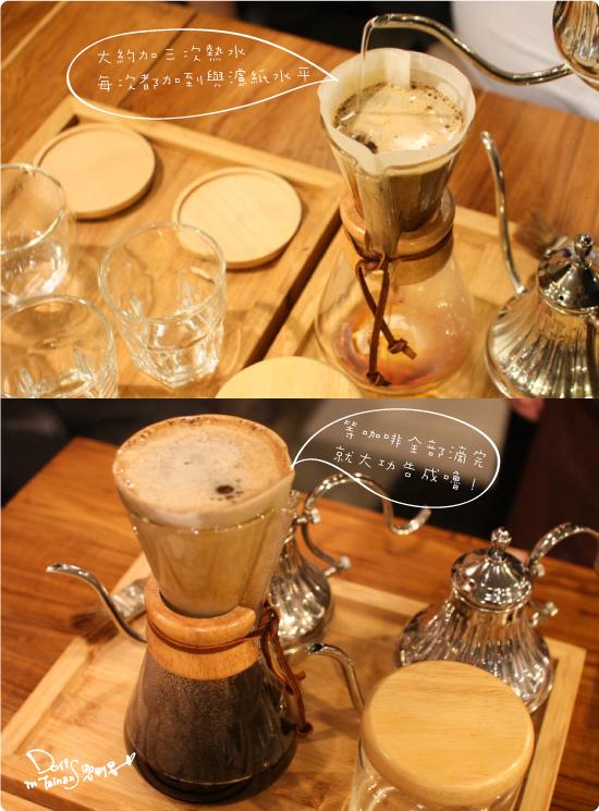 黑浮咖啡-手沖咖啡05.jpg