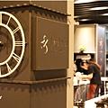 黑浮咖啡-店內01.jpg