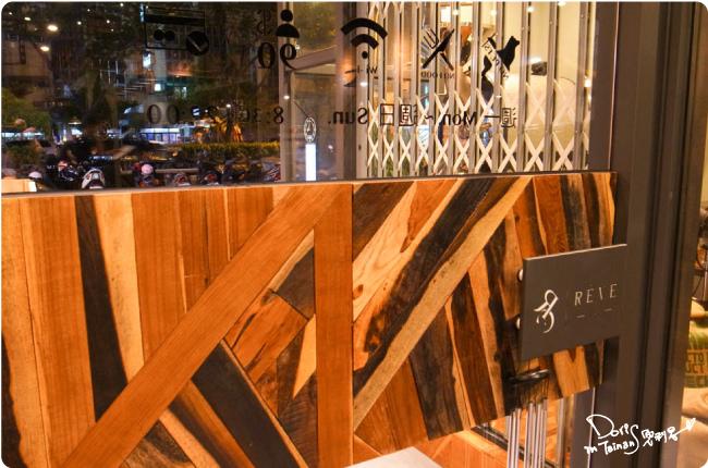 黑浮咖啡-店內07.jpg