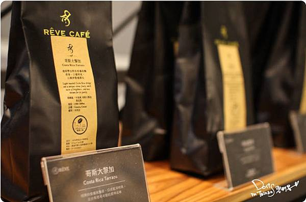 黑浮咖啡-商品.jpg