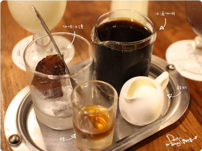黑浮咖啡-飲品01.jpg