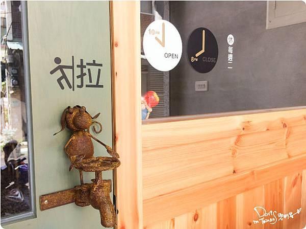 2015-09-03鳳冰果舖002.jpg
