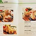 2015-12-20日光徐徐03.jpg