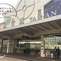 澎湖DAY1-01.JPG