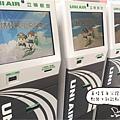澎湖DAY1-03.JPG
