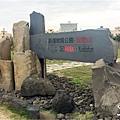 澎湖DAY1-20.JPG