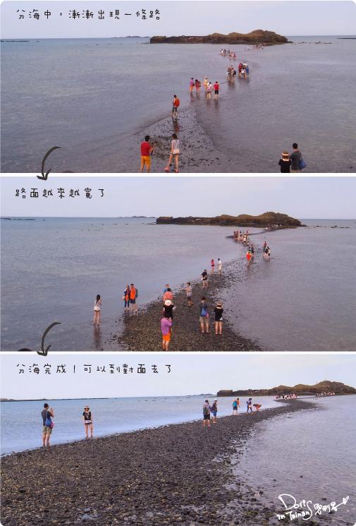 澎湖DAY1-21.JPG