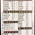 胡舍麵店-01.jpg
