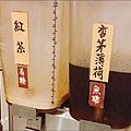 胡舍麵店-03.jpg