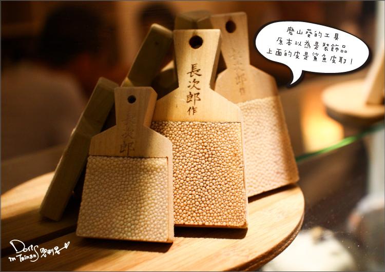 貴一郎健康燒肉屋15.jpg