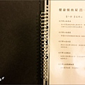 貴一郎健康燒肉屋-MENU1.jpg